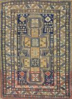 Antique Persian Shirvan Caucasus Rug circa 19th Century