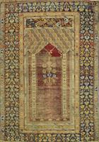 Antique Turkish Rug circa 1870